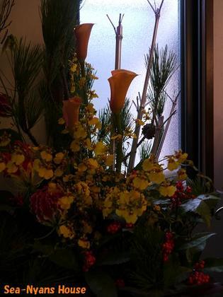 お正月お花1.jpg