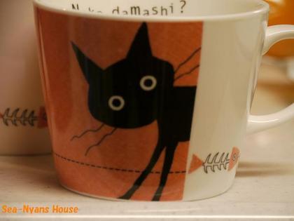 黒猫ちゃんの絵.jpg