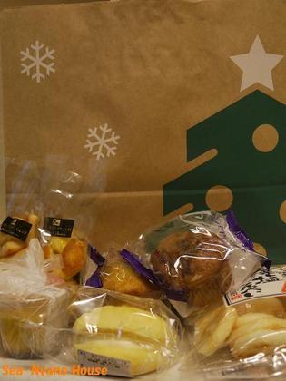 袋がクリスマスバージョン.jpg