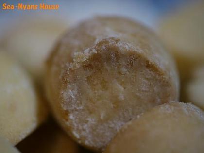 和三盆糖のポルボローネ5.JPG