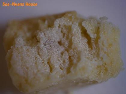 和三盆糖のポルボローネ8.JPG