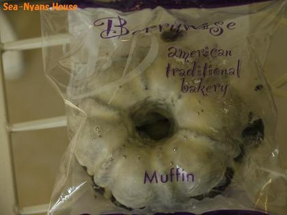 Muffinって書いてあるけど・・.jpg